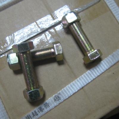 Болт карданный с гайкой М 14х45х1,5 WG9000310049/190003888459