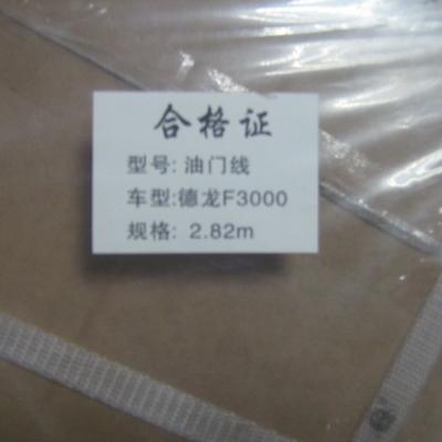Трос газа F3000 (S) DZ9100575005