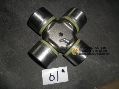 Крестовина кардана ф=62*149 (S) HWJ-3276-00