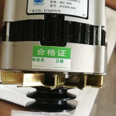 Генератор 1500вт клиновый шкив оригинал OR-VG1560090012