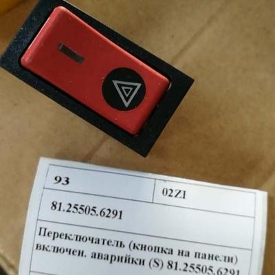 Переключатель (кнопка на панели) включен. аварийки (S) 81.25505.6291