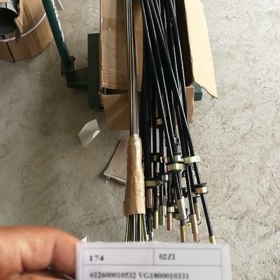 Щуп маслянный в сборе Е- 2 длина 164 612600010532/VG1800010331