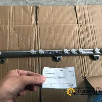 Рейка топливная F3000(S) 612630080038