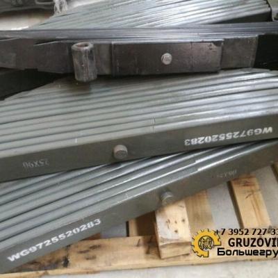 Рессора задняя 6х4 ; 8х4 новая подвеска WG9725520283