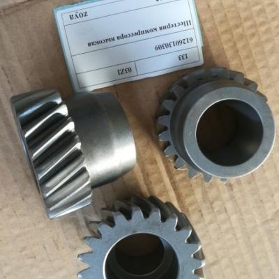 Шестерня компрессора высокая (S) 61260130309