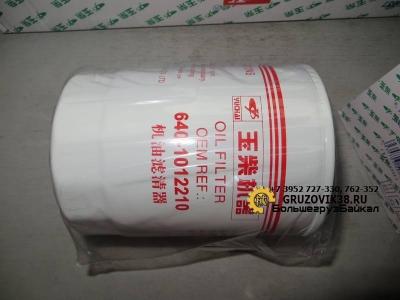 Фильтр масляный LW-30 1012