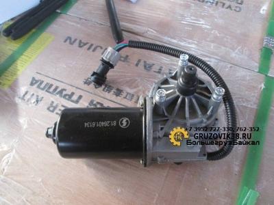 Электродвигатель стеклоочистителя (S) 81.26401.6134