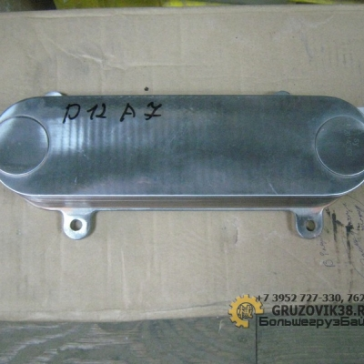 Теплообменник (радиатор масленный) D12 А7 VG1246070012