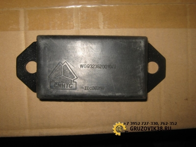 Отбойник рессоры передний 2 отв. WG9323520010