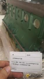 Блок ДВС 290/ 336 ( под компрессор 1 цилиндр ) 61500010373В