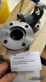 Фланец карданный хвостовика КОМ(QH50-4211204) QH50-4211204