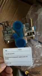 Клапан воздушный тормозной (S) F3000 6070 81.52116.6070
