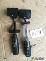 Переключатель поворота комбинированный подрулевой FAW 3746015