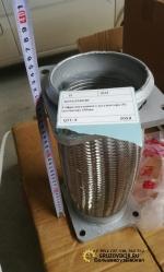 Гофра выхлопного коллектора (S) (сетчатая) 330мм SHACMAN DZ9112540180