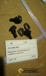 Форсунка стеклоомывателя лобового стекла (S) 81.26482.0025s