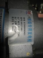 Генератор клиновой шкив (S) (WP-10) 6126000090401