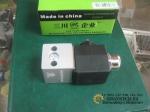 Клапан электромагнитный (1контакт) WG9100710008