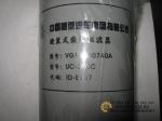 Фильтр тонкой очистки 40 А(второй менее грубый) 614080740