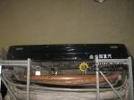 Козырек солнцезащитный пластиковый верхний WG1642870231