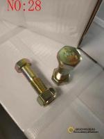 Болт карданный с гайкой М 14х55х1,5 WG9000310049-М14