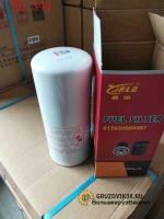 Фильтр топливный тонкой очистки (S) F 3000 612636080087