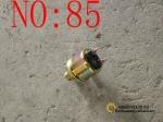 Датчик давления масла Е2 оригинал VG1500090051