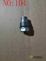 Клапан топливной рейки (S) оригинал OR-1110010015