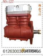 Компрессор 2 цилиндровый (S) WP-12 612630030047