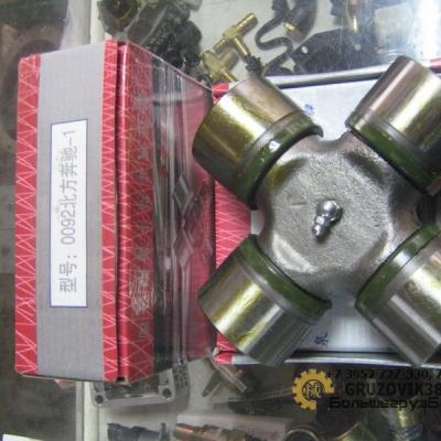 Крестовина кардана ф=57*152 мм SHACMAN BEIBEN A6204100031