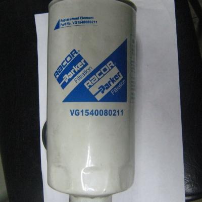 Фильтр топливный VG1540080211