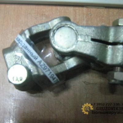 Шарнир карданный AZ9719470043