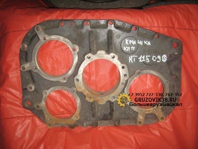 Крышка КПП задняя RT11509C F99975-C