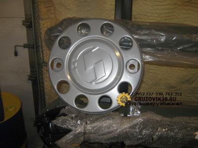 Колпак переднего колеса (S) 81.45950.5009