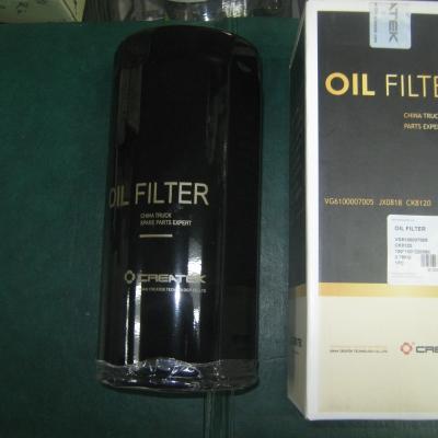 Фильтр масляный Евро-2 КРЕАТЭК CK-6100007005