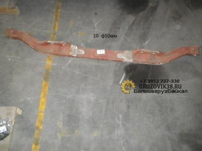 Балка передняя Ф50 (S) DZ9100410056