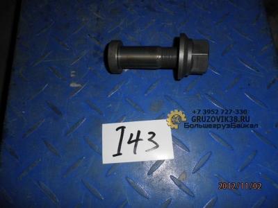 Шпилька колеса передняя с гайкой d=23 AZ9100410104