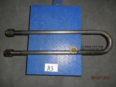 Стремянка рессоры задняя М24 L=555мм (S) с гайками 199014520208