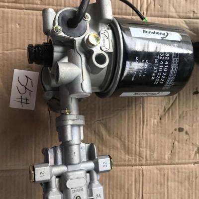 Влагоделитель (осушитель) с фильтром и клапаном 3515010-523 FAW 3515010-523