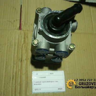 Кран главный тормозной( под педалью) WG9719360005