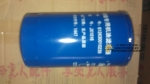Фильтр масляный (WP-12) (S) 612630010239