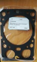 Прокладка под головку цилиндра(1 штука)  Е2 оригинал OR-61560040049