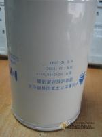 Фильтр масляный А-7 VG1246070031/2