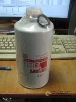 Фильтр топливный тонкой очистки 1212 (погрузчик грейдер)