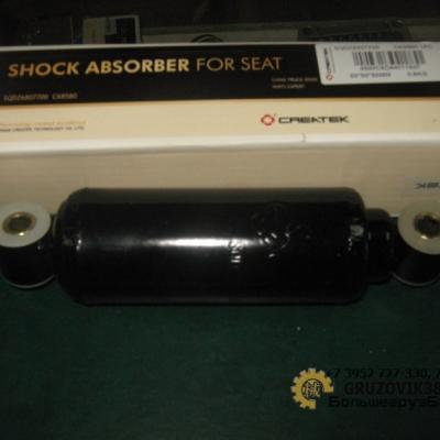 Амортизатор сиденья F2000 (S) КРЕАТЭК CK-SQDZ6807700